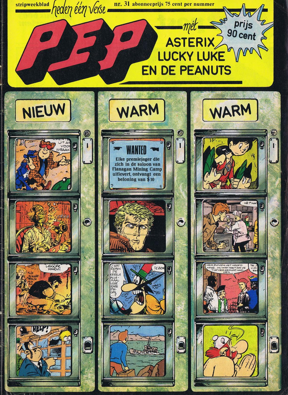 Pep #31/73
