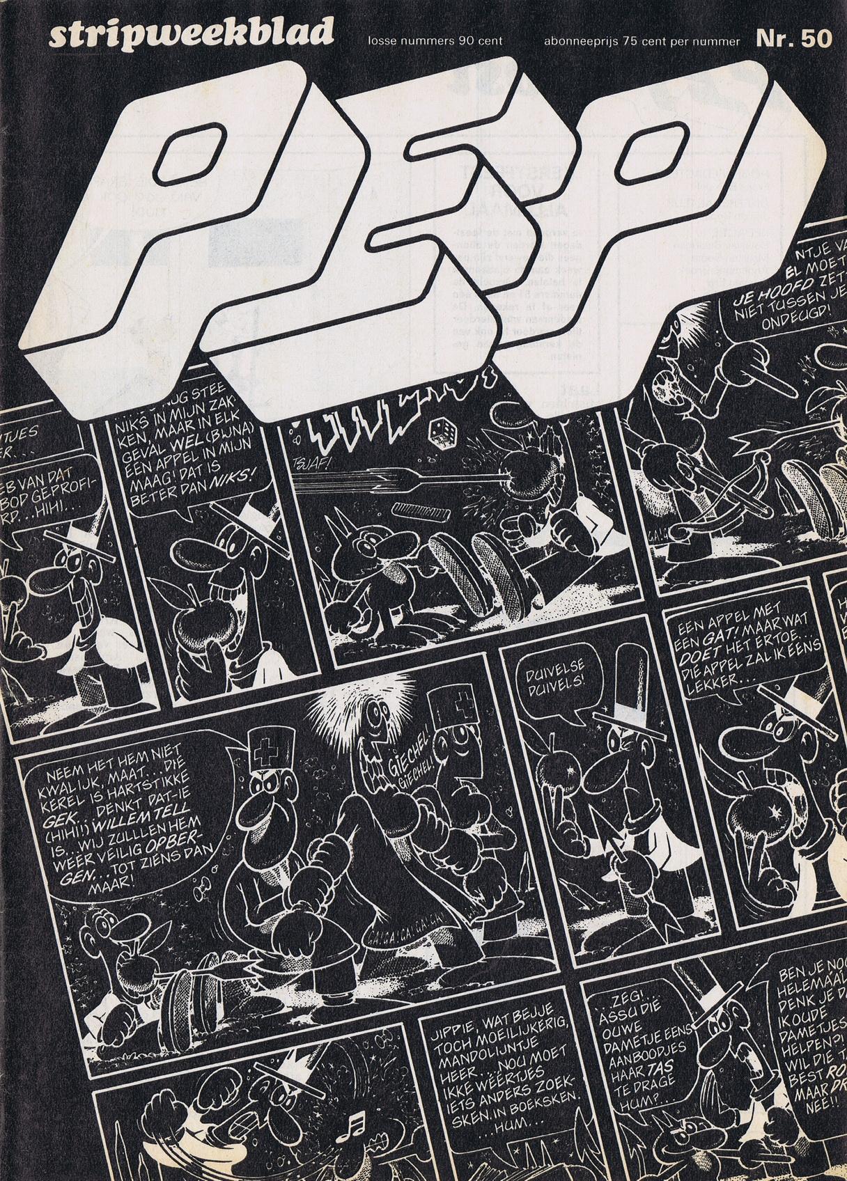 Pep #50/73