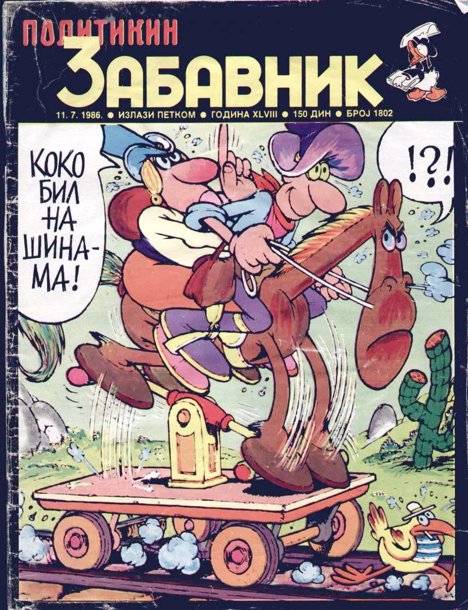 Politikin Zabavnik #1802 (1986)