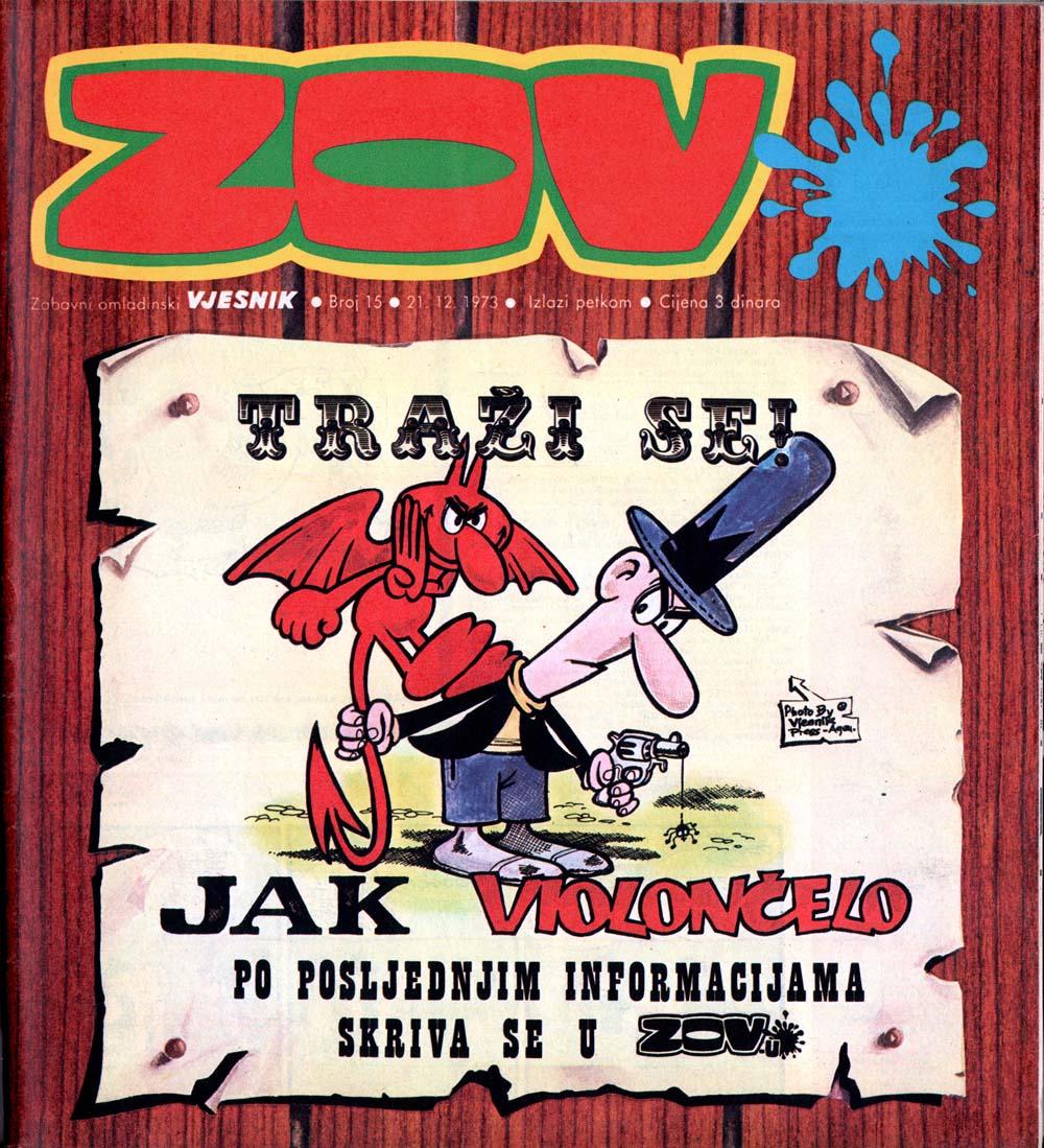 Zov #15 (1973)
